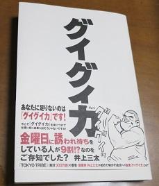 f:id:japantn:20180611070313j:plain