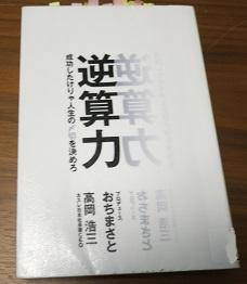 f:id:japantn:20180622064601j:plain