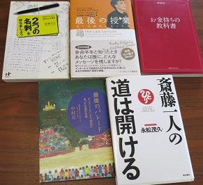 f:id:japantn:20180624144720j:plain
