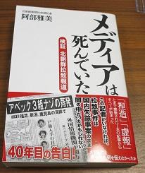 f:id:japantn:20180627071118j:plain