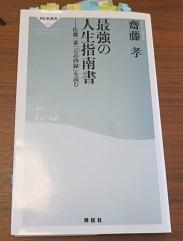 f:id:japantn:20180628070534j:plain