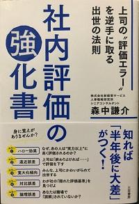 f:id:japantn:20180702063932j:plain