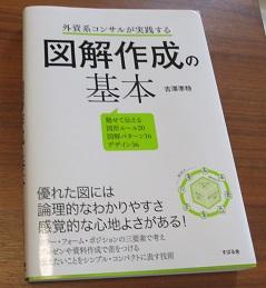 f:id:japantn:20180703054233j:plain