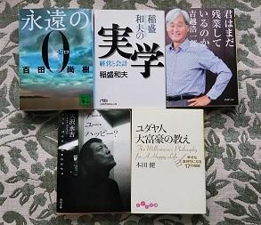 f:id:japantn:20180708192620j:plain