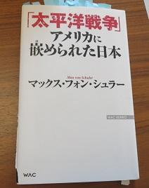 f:id:japantn:20180711071100j:plain