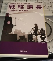 f:id:japantn:20180712070135j:plain
