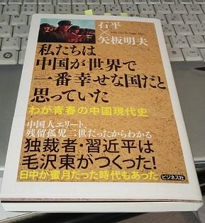 f:id:japantn:20180716083433j:plain