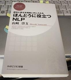 f:id:japantn:20180716174230j:plain