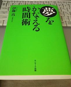 f:id:japantn:20180720093423j:plain