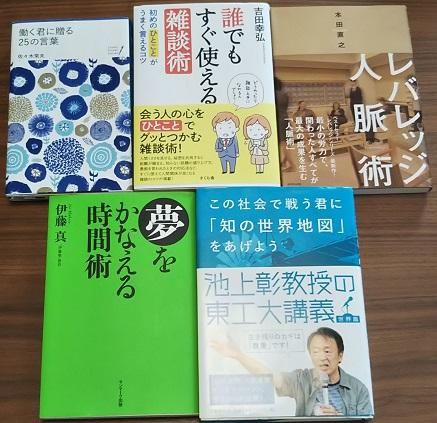 f:id:japantn:20180722084345j:plain