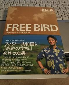 f:id:japantn:20180723070306j:plain