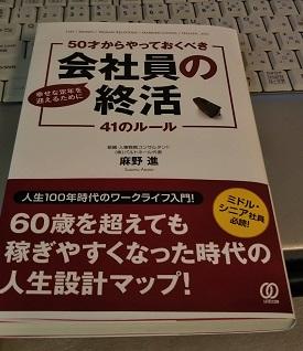 f:id:japantn:20180724080301j:plain