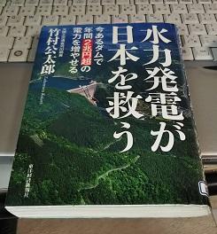 f:id:japantn:20180725075704j:plain