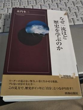 f:id:japantn:20180727063805j:plain