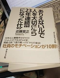 f:id:japantn:20180802065111j:plain