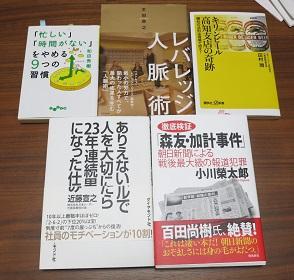 f:id:japantn:20180806064054j:plain