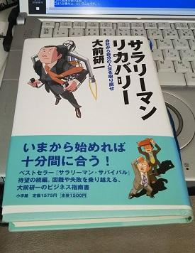 f:id:japantn:20180810080257j:plain