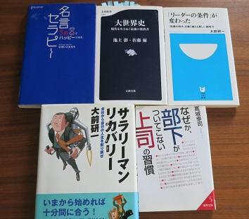 f:id:japantn:20180813060611j:plain