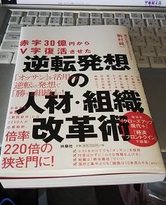 f:id:japantn:20180813091707j:plain
