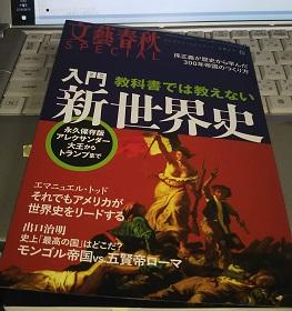 f:id:japantn:20180816173439j:plain