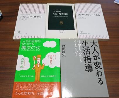 f:id:japantn:20180819215646j:plain