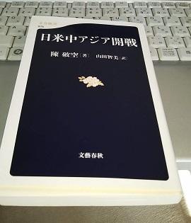 f:id:japantn:20180822072737j:plain