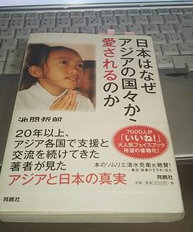 f:id:japantn:20180824070928j:plain
