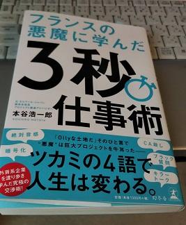 f:id:japantn:20180828080536j:plain