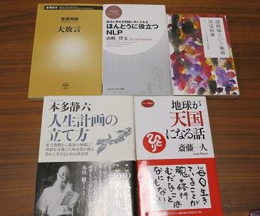 f:id:japantn:20180902210123j:plain