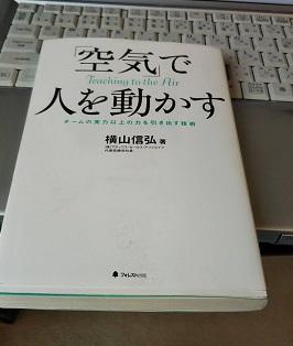 f:id:japantn:20180904045713j:plain