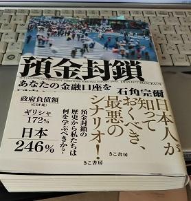 f:id:japantn:20180906091245j:plain