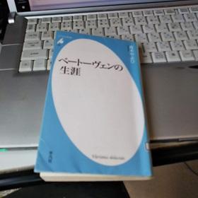 f:id:japantn:20180907112043j:plain