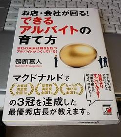 f:id:japantn:20180911064415j:plain