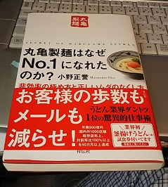 f:id:japantn:20180912063812j:plain