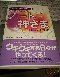 f:id:japantn:20180918050322j:plain