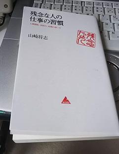 f:id:japantn:20180924101841j:plain