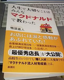 f:id:japantn:20180926070710j:plain
