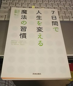 f:id:japantn:20180927063656j:plain