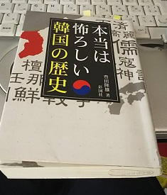 f:id:japantn:20180928082721j:plain