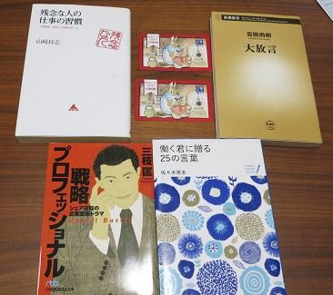 f:id:japantn:20180930084334j:plain