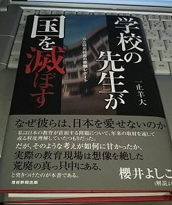 f:id:japantn:20181001072058j:plain