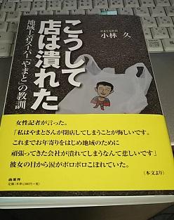 f:id:japantn:20181004065626j:plain