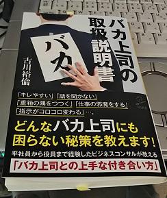 f:id:japantn:20181005083832j:plain