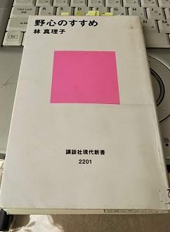 f:id:japantn:20181008094211j:plain