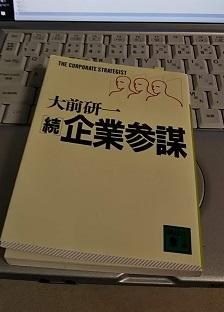 f:id:japantn:20181011070342j:plain