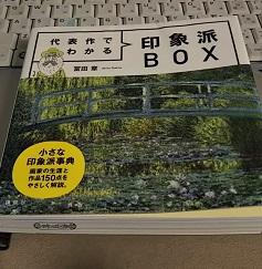 f:id:japantn:20181012071322j:plain