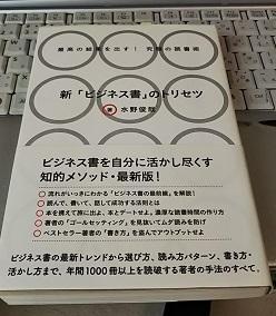 f:id:japantn:20181015065821j:plain