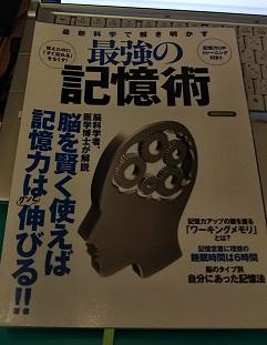 f:id:japantn:20181016065505j:plain