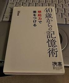 f:id:japantn:20181019072913j:plain