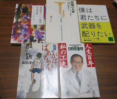 f:id:japantn:20181021221134j:plain